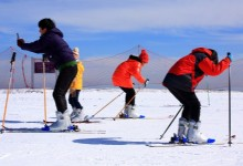 Jingyuetan Ski Resort 2