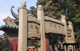 A Ma Temple Macau