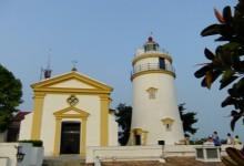 Guia Fortress