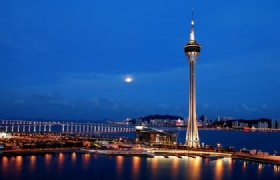 Macau Tower 1