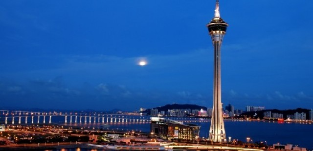 Macau Tower E-Ticket