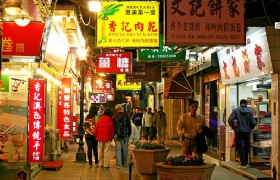 Macau street Rua do Cunha at night