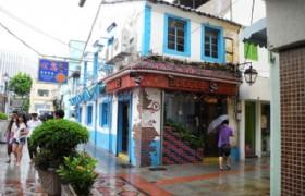 Rua do Cunha Macau