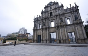 Ruins of St. Paul