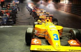 The Grand Prix Museum Macau