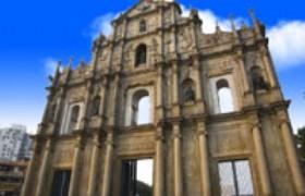 city_Macau