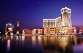 Macau Excursion with Venetian visit