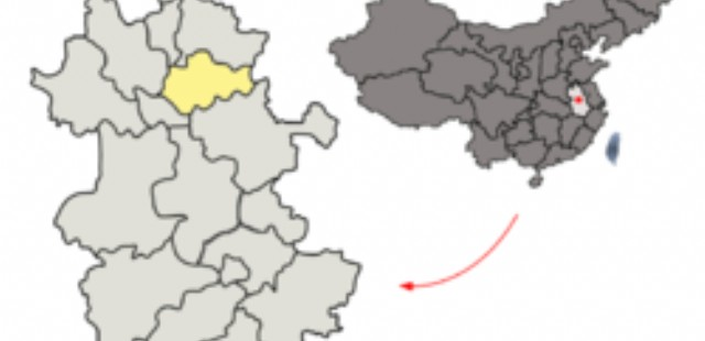 Bengbu Location Map
