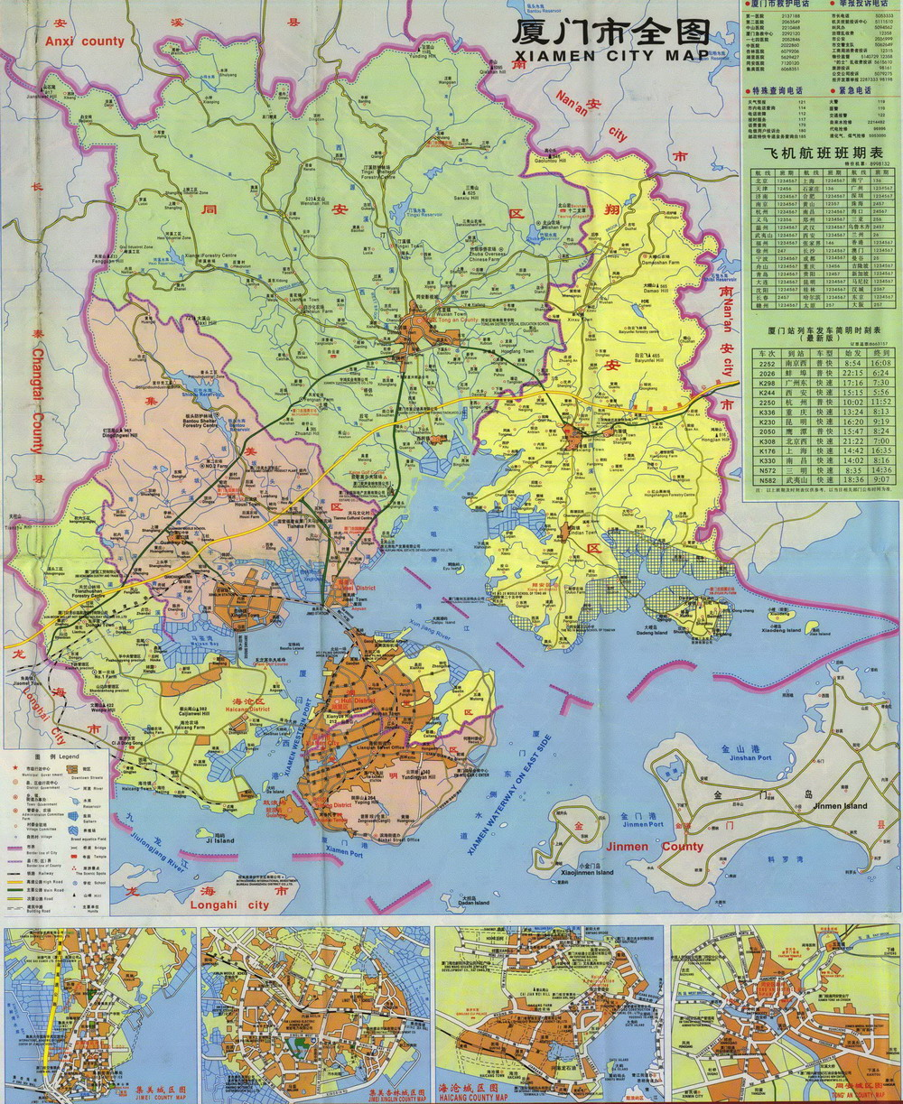 Xiamen Whole City Map