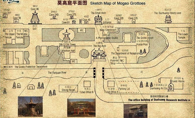 Mogao Grottoes Map
