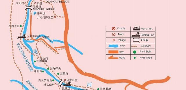 Longsheng Tourist Map