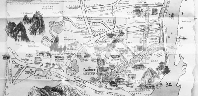 West Street Map