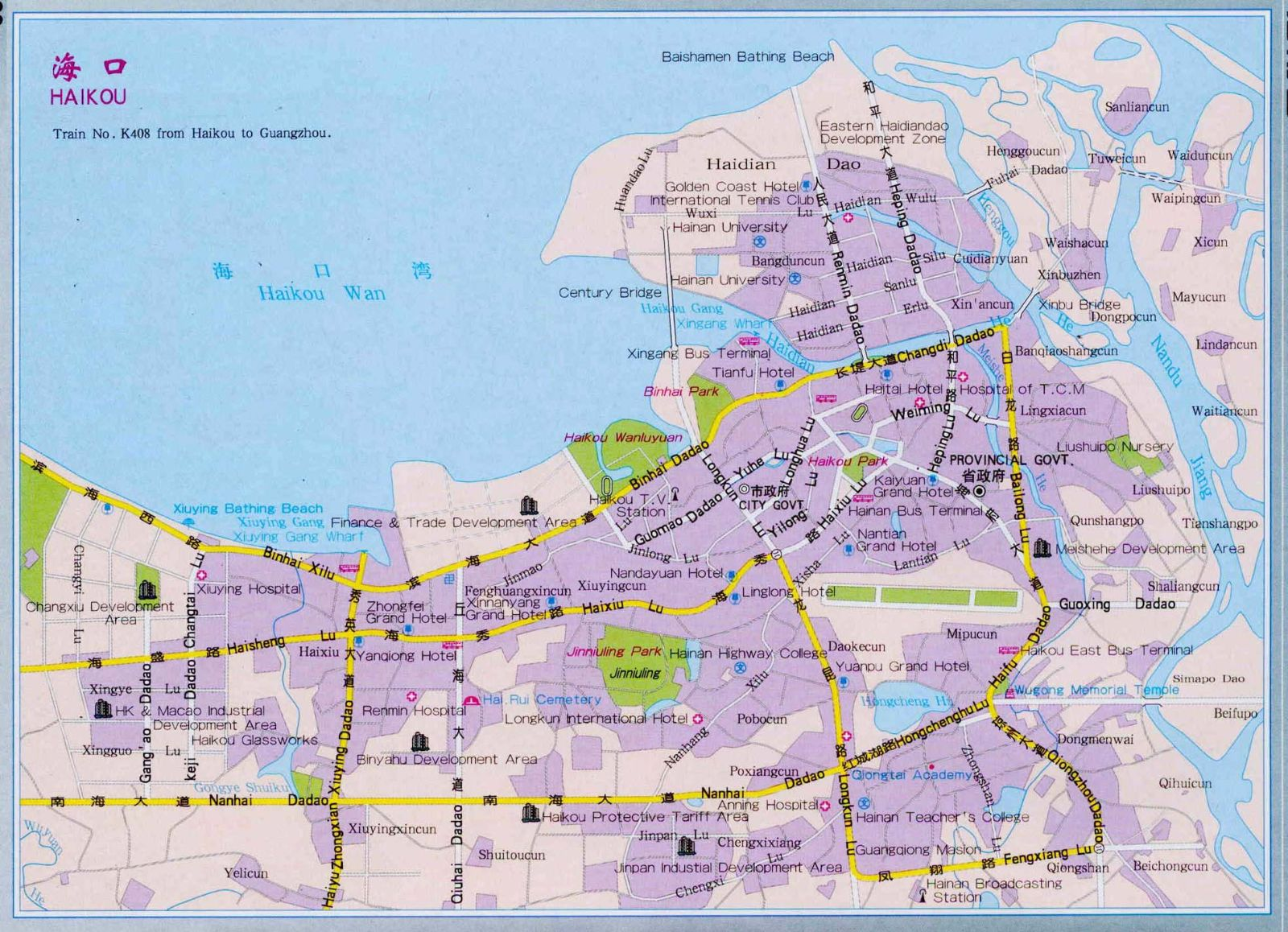 Haikou Travel Map