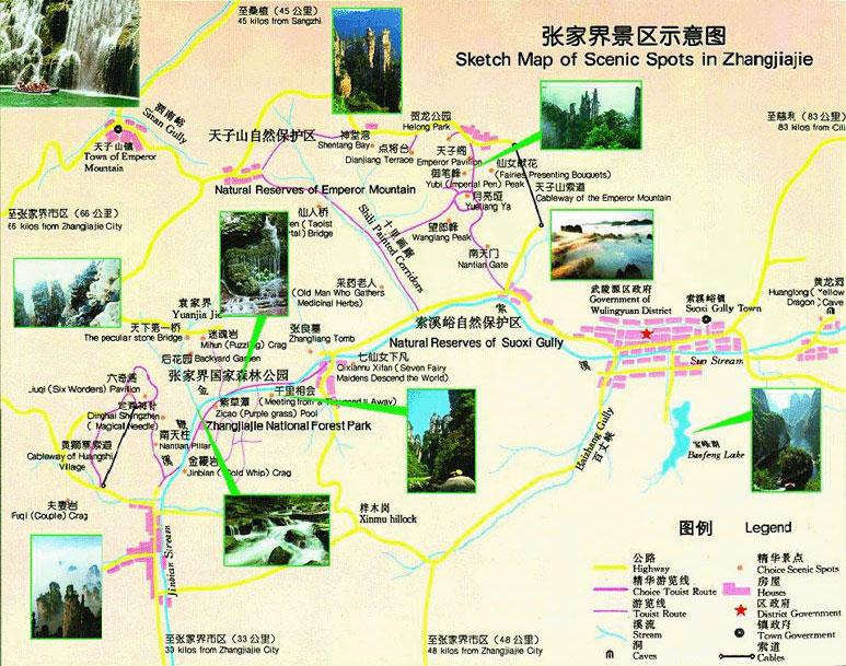 Zhangjiajie Tourist Map - Zhangjiajie Maps - China Tour Advisors