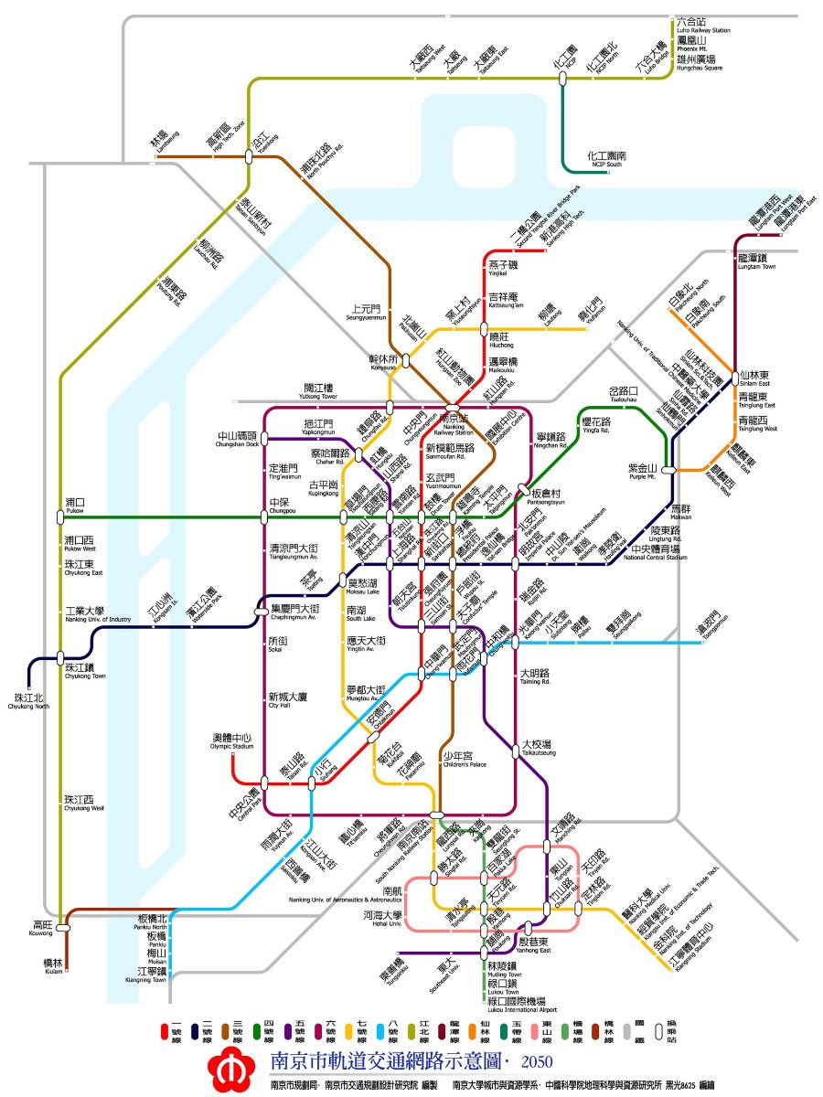 Nanjing Subway Map Nanjing Maps China Tour Advisors - Nanjing map