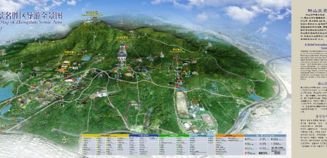 The Tourist Map of Zhongshan Scenic Area