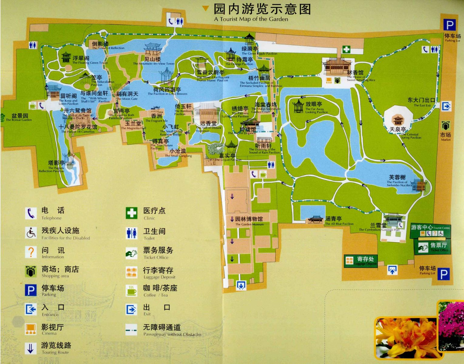 Suzhou Humble Administrator Map Suzhou Maps China Tour Advisors - Suzhou map