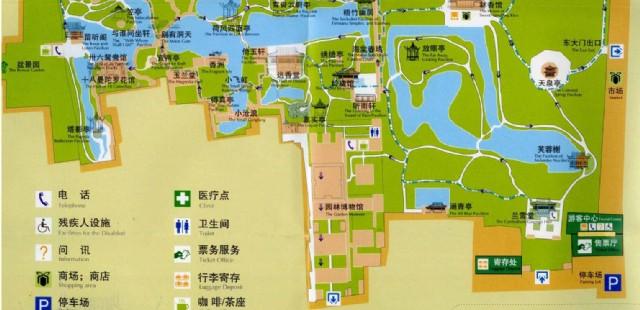 Suzhou Humble Administrator's Garden Map