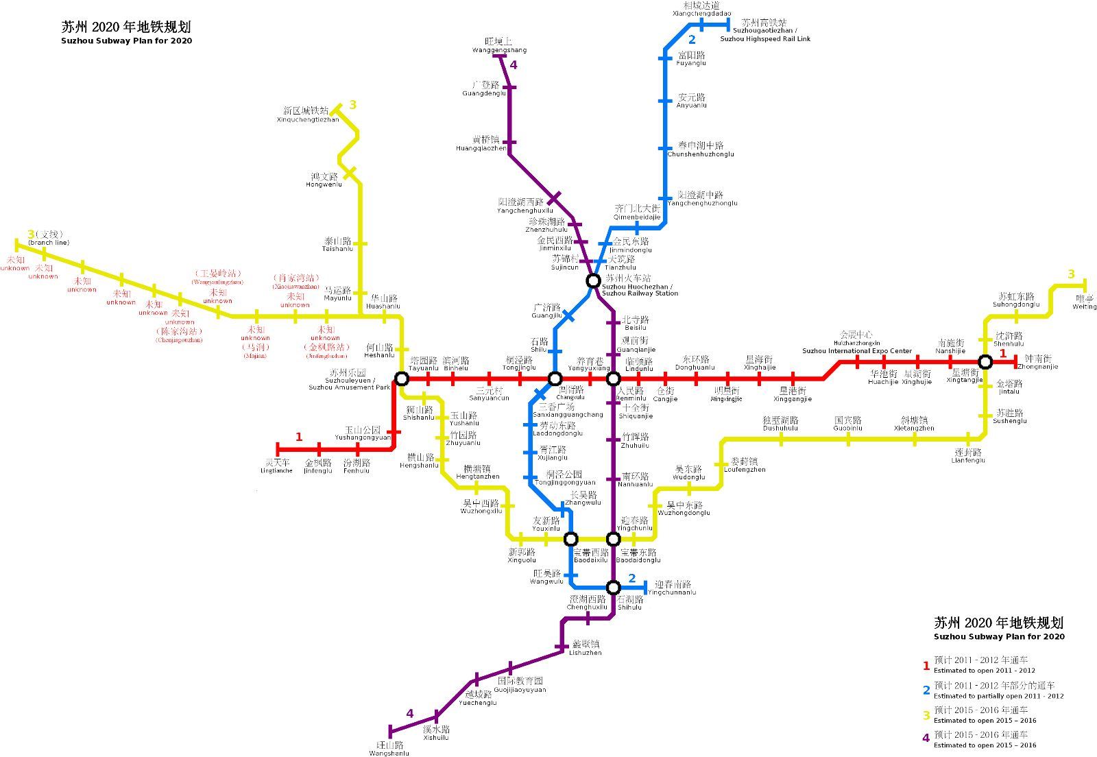 Suzhou Subway Map Suzhou Maps China Tour Advisors
