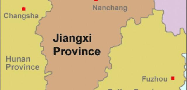 Jingdezhen Map