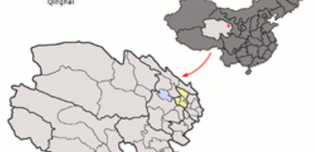 Xining Location Map