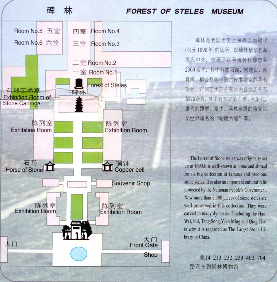 Xian Stele Forest Museum Map Xian Maps China Tour Advisors – Xian Tourist Map