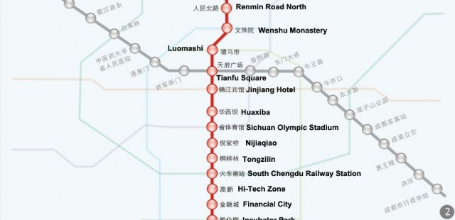 Chengdu Subway Map
