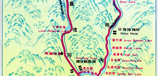 Jiuzhaigou Tourist Map