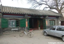 Chengde West Mosque