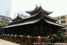 Chengdu Gulou South Street Mosque