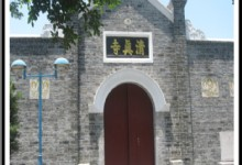 Guilin Chongshan Street Mosque