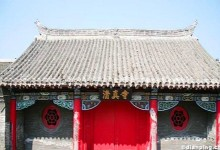 Harbin Yilan Mosque