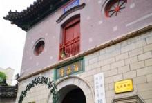 Jinan Nanguan Mosque