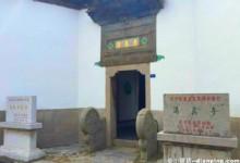 Hushu Mosque