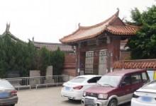 Quanzhou Mosque