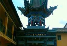 Ruoergai Chengguan Mosque
