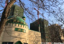 Shenyang Tiexi Mosque