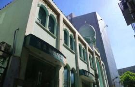 Taipingfang Mosque Halal Food Store