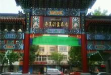 Jinjiayao Mosque