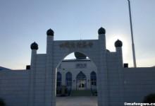 Sidaogou Mosque