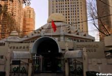Xiningdao Mosque