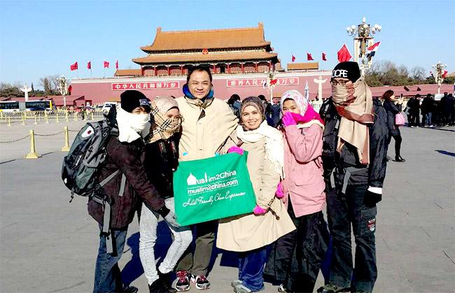 5 Days Beijing Muslim SIC Tour