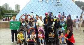5 Days Hong Kong and Shenzhen Tour - Big Family at Shenzhen Window of the World