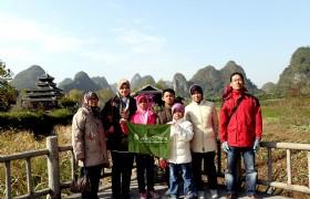 4 Days Guilin and Yangshuo Muslim Tour