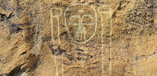 Helan Mountain Rock Art