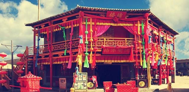 Zhenbeibu Western Film Studio