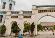 Dongguan Mosque5