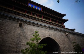 Xian Ancient City Wall 2
