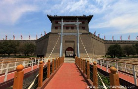 Xian Ancient City Wall 3