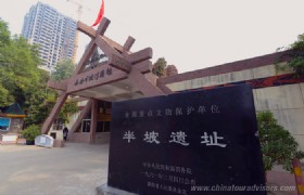 Xian Banpo Neolithic Museum 1